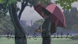 LAKEY INSPIRED - I Found Me | Lo-Fi HipHop Music | ChillOut Anime Music