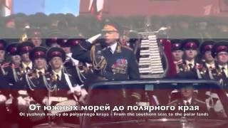 National Anthem: Russia - Государственный гимн Российской Федерации
