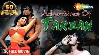 Adventures Of Tarzan (HD) Full Hindi Movie   Kimmy Katkar   Hemant Birje    Romantic Hindi Movie