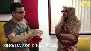 OMG - O Maa Go - Maa Shob Khuje Paay