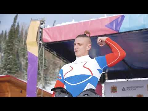 Минпромторг представил в СТК «Шерегеш» одежду для зимних видов спорта