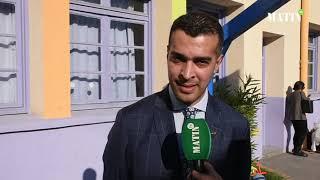 Tibu poursuit son ascension et ouvre son 19e centre à Derb Ghallef à Casablanca