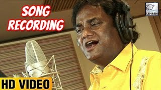 Anand Shinde's Movie NANDU NATWARE Song Recording Video | Lehren Marathi