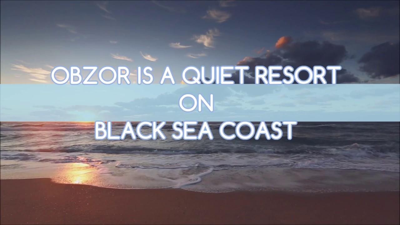 Obzor Beach Resort Obzor Bulgaria (4 / 31)