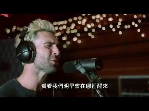 Adam Levine - Lost Stars迷失的星星 中文字幕  - YouTube