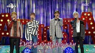 [RADIO STAR] 라디오스타 - SHINee  sung '재연(An Encore)' 20180530