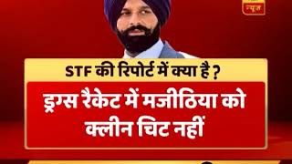 Who is Bikram Singh Majithia and why will his troubles seem to increase?