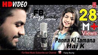 Panna Ki Tamanna Hai Ki Heera Remix | Faizy Bunty & Moni Rendition | Best Cover 2018