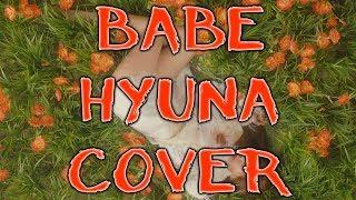 (English Cover) HyunA (김현아) - BABE (베베)   UMNIA