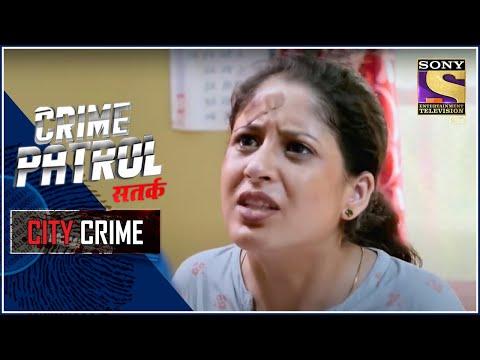Crime Patrol Satark - New Season | The Trapped | Full Episode
