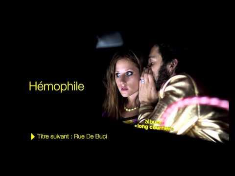 bb-brunes-hemophile-avec-paroles-audio-officiel-bbbrunesmusic