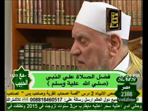 كنوز وأجور الصلاة على النبي ﷺ   مع الحبيب