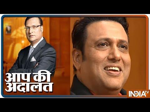 Download Video Aap Ki Adalat: Do You Know Why Govinda Rejected Films Like Gadar & Chandni ?