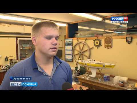 Архангельские судомоделисты вернулись с Чемпионата мира с золотыми медалями