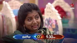Funny ga jarigina #SreeMukhi-#Ravi pellichoopulu   #BiggBossTelugu3 Today at 9:30 PM on Star Maa