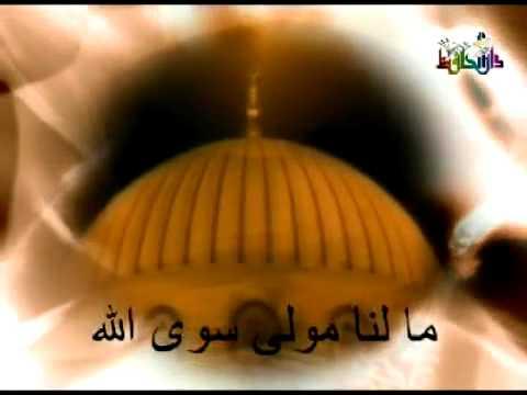 Allah Allah Nakşibendi ilahisi