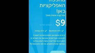 geekApps - asi israelof- ELITE - LONDON STOCK EXCHANGE GROUP