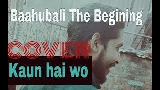 Kaun hai woh(Shiv Stotram) ||Baahubali-The Begining || Cover Song
