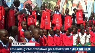 Emisinde gy'Amazaalibwa ga Kabaka 2017