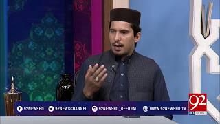 Naat Sharif: Jahan bhi ho wahin se do sada sarkar sunte hein |Muhammad Suleman Qadri