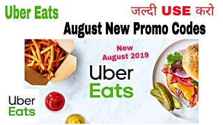 How to know uber eats new promo code videos / InfiniTube
