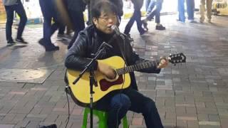 김현식 ☆내 사랑 내 곁에☆ 커버 라이브 (버스커 조기퇴근) 홍대버스킹 20170330목 [Korean Hongdae Kpop Street Busking]