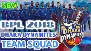 BPL 2019   Dhaka Dynamites player list 2019   Obastob