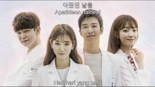 Younha - Sunflower [Hangul+Romanization+Malay]