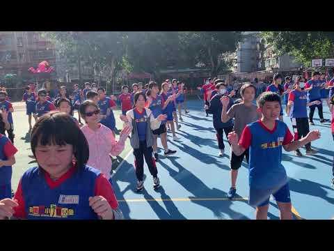 運動會第二次預演 健康操表演 - YouTube