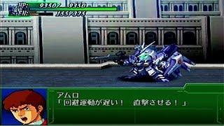 「第3次スーパーロボット大戦α」戦闘演出集:Hi-νガンダム
