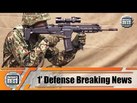 New 5.56m assault rifle Howa Type 20 for Japan Ground Self Defense Forces Japanese Army