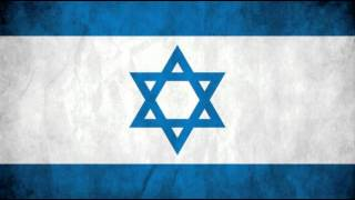 National Anthem of Israel - Hatikvah - High Quality