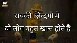🌹 Beautiful Lines Hindi Video, Heart Touching lines Hindi, Best Life Quotes hindi, ETC Video
