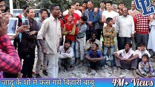 Jaadu Aisa Ke Mza Hi Aa Jaye (Part 2) By Jadugar Sikander