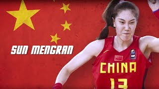 China's Sun Mengran - Mixtape