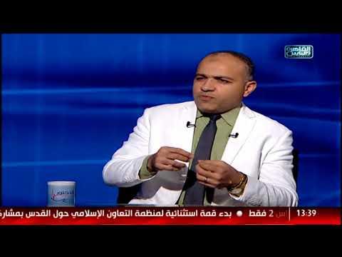 القاهرة والناس | الدكتور مع أيمن رشوان الحلقة الكاملة 13 ديسمبر