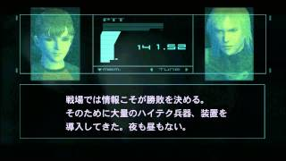 【METAL GEAR SOLID 2 HD PLANT】 無線 『G.W』の力 MGS4への布石