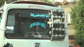 كليب Hobba Egyptian Style
