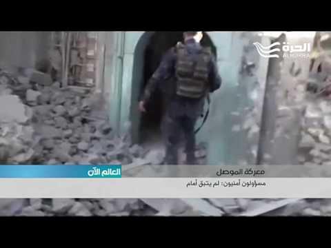 معركة الموصل في الامتار الاخيرة وما لا يزيد عن 200 عنصر من داعش