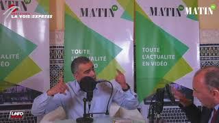 Mohamed Youssfi : «Rares sont les pays qui disposent d'une agence dédiée à la logistique»