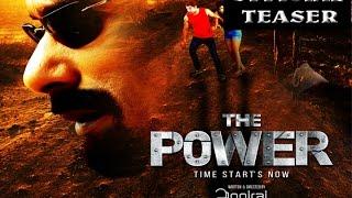 The Power - Time Starts Now || OFFICIAL TEASER || Anil Rai Mani || Ribbhu Mehra || Agniraj