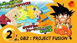 Jeux A Venir - Dragon ball Z Project Fusion [3DS] [VF]