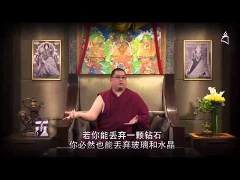 Watch Dorje Shugden: My Side Of The Story. Full video: http://www.youtube.com/watch?v=jxC6uKHM3dY