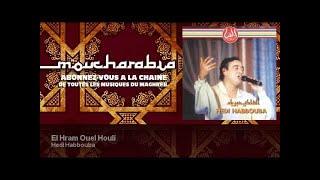 Hedi Habbouba - El Hram Ouel Houli