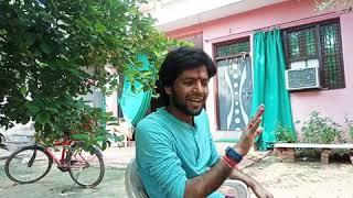 Bohare Nikunj - | Use Shaq Tha, Mein Kahin Chum Na Loon Use |