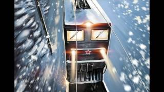Model Express ft Benefik - 3 Trains De Retard