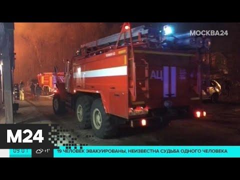 В Одинцовском районе горит гостиница - Москва 24