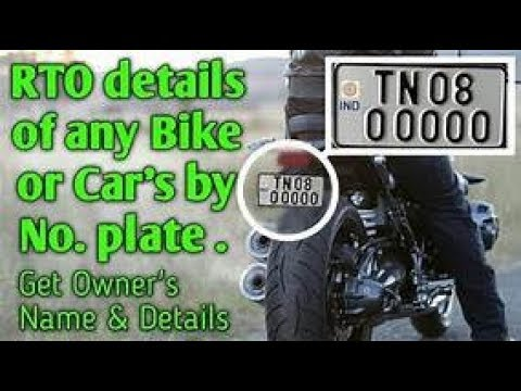 Download thumbnail for How to check Bike owner name of Bike
