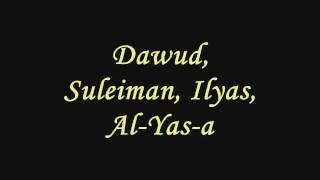 Anasheed sur les 25 Prophètes en Islam Zain Bhikha