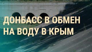 Украина спорит поставках